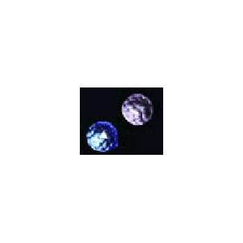 http://www.veahcolor.com.ar/122-thickbox/joya-esferica-20-mm-diametro-de-colgar.jpg