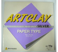 ART CLAY PLATA EN PAPEL (10 GR)(75X75 MM