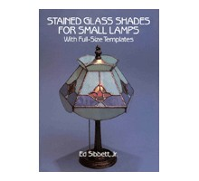 SF SHADES FOR SMALL LAMPS