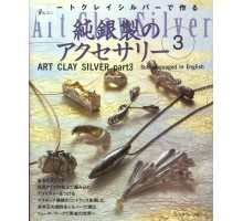 ART CLAY NIVEL 3 (C/TRADUCCION INGLES)