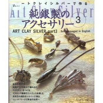http://www.veahcolor.com.ar/2249-thickbox/art-clay-nivel-3-c-traduccion-ingles.jpg