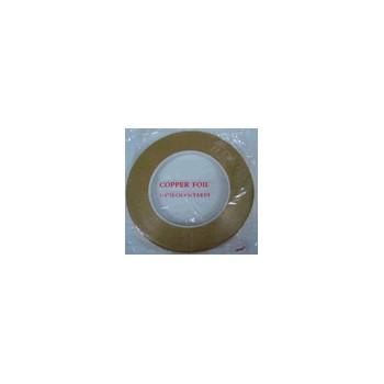 http://www.veahcolor.com.ar/358-thickbox/cinta-de-cobre-eco-de-1-4-635mm.jpg