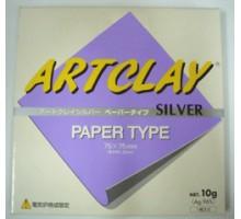 ART CLAY PLATA EN PAPEL (10 GR)(75X75 MM