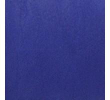 Bullseye Azul Indigo 2 Mm 12,5x22,5 Cm