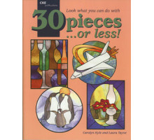 30 Pieces Or Less